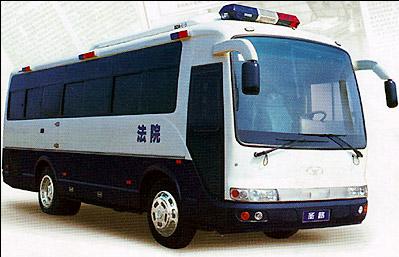 Chinese Death Vans